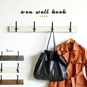 コートハンガー コート掛け 壁 アイアン フック アンティーク おしゃれ 壁掛け ウォールフック 木製 横型|arne