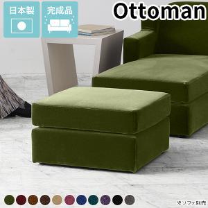 オットマン スツール 足置き 北欧 おしゃれ 安い 高さ31cm インテリア 足置き台 椅子 足置きスツール 足置きソファー arne