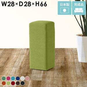 カウンターチェア 北欧 ハイスツール カウンターチェアー バーチェア カウンタースツール カウンター椅子 カウンター|arne