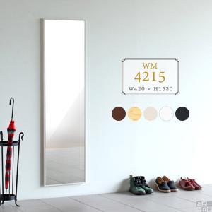 壁掛け 鏡 ミラー 軽量 全身鏡 全身 壁掛けミラー 全身ミラー ホワイト 大型 スリム 薄い 壁 大きい 北欧|arne