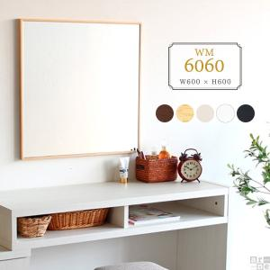 鏡 壁掛け おしゃれ 洗面鏡 木枠 ドレッサー ミラー メイクミラー ウォールミラー 北欧 細枠 正方形 WM6060|arne