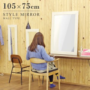 鏡 壁掛け 大型鏡 ウォールミラー おしゃれ 全身鏡 壁掛けミラー 大型 ミラー 壁面ミラー レトロ 玄関 北欧|arne