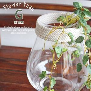 花瓶 ガラス おしゃれ アンティーク  フラワーベース 瓶 小物入れ 容器 Flower Vase-G M|arne