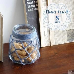 花瓶 ガラス おしゃれ アンティーク  フラワーベース 小物入れ 瓶 容器 Flower Vase-H Sサイズ|arne