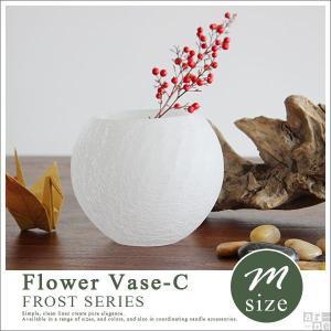 花瓶 ガラス おしゃれ アンティーク フラワーベース 器 小物入れ 容器 Flower Vase-C FR-M フロスト|arne