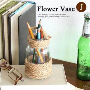 花瓶 ガラス おしゃれ アンティーク フラワーベース シンプル ガラスボトル 北欧 小物入れ ディスプレイ雑貨 Flower Vase-J|arne
