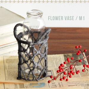 花瓶 ガラス おしゃれ アンティーク フラワーベース オブジェ 一輪挿し ボトル カゴ Flower Vase-M1|arne