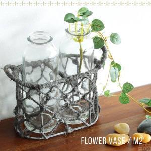 花瓶 ガラス おしゃれ アンティーク フラワーベース オブジェ 一輪挿し ボトル カゴ Flower Vase-M2|arne