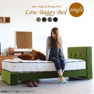 ベッド シングルベッド フレームのみ すのこベッド ファブリック 布 生地 4色|arne