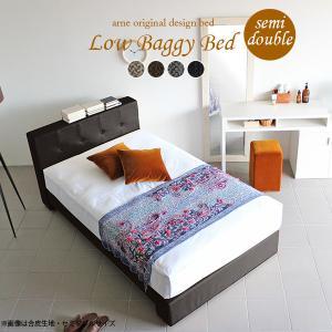 ベッド セミダブルベッド フレームのみ すのこベッド ファブリック 布 生地 4色|arne
