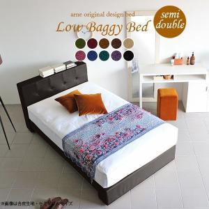 ベッド セミダブルベッド フレームのみ すのこベッド モケット グリーン/ゴールドベージュ/ディープブラウン/ダークレッド/ベージュ|arne