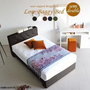 ベッド セミダブルベッド フレームのみ すのこベッド 合皮 レザー 生地 合皮ダークブラウン/合皮アイボリー/合皮レッド/合皮ベージュ|arne