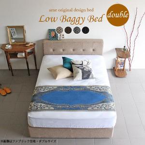 ベッド ダブルベッド フレームのみ すのこベッド ファブリック 布 生地 4色|arne