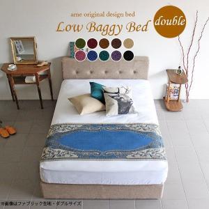 ベッド ダブルベッド フレームのみ すのこベッド モケット グリーン/ゴールドベージュ/ディープブラウン/ダークレッド/ベージュ|arne