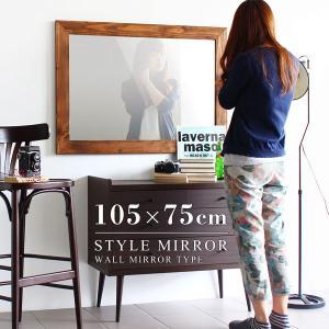 ウォールミラー 木枠 壁掛けミラー 木製 鏡 壁掛け アジアン ミラー 玄関 洗面鏡 style WM6090 ライトブラウン arne|arne