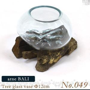 花瓶 ガラス ガラスベース フラワーベース arne BALI Tree glass vase Φ12cm 【No.049】 アーネ インテリア|arne