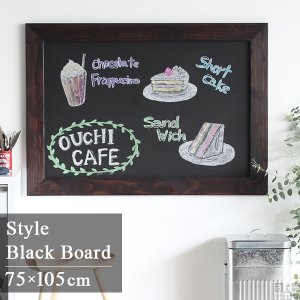 黒板 ブラックボード アンティーク メニュー ボード ウェルカムボード ブライダル レトロ メニュー表 玄関|arne