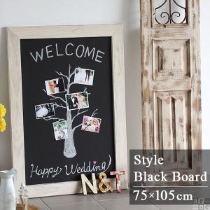 黒板 ブラックボード ウェルカムボード 結婚式 ウェディング メニュー表 壁掛け アンティーク 木枠 おしゃれ  STYLE BB6090 WH arne