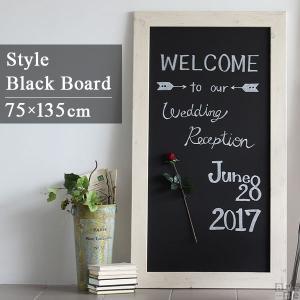 黒板 おしゃれ ウェルカムボード 壁掛け ブラックボード デザイン アンティーク 木枠 STYLE BB6012 WH arne