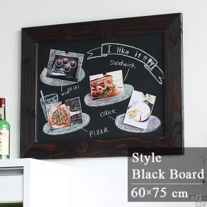 壁掛け 黒板 アンティーク メニュー ボード 玄関 案内板 ウェルカムボード 看板 ブラックボード 木製 額|arne