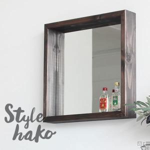 ミラー 洗面所 鏡 木枠 ウッド 壁掛け アンティークミラー 木枠 おしゃれ ウォールミラー ダークブラウン STYLE hako4242 arne|arne