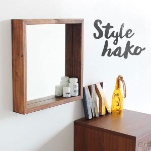 ミラー 鏡 西海岸 ウッド 壁掛けミラー ウォールミラー 洗面 木枠鏡 壁掛け鏡 木 STYLE hako4242 ライトブラウン arne|arne