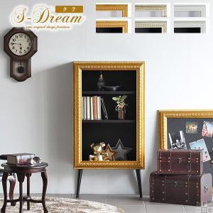 本棚 アンティーク家具 サイドボード おしゃれ 北欧 白 スリム ディスプレイラック ホワイト 棚 S-Dream タテ|arne