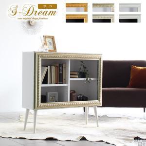 ラック 棚 アンティーク 姫系 家具 本棚 おしゃれ 北欧 白 ロータイプ ホワイト ディスプレイラック S-Dream ヨコ|arne