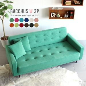 ソファ 三人掛け ローソファー 3人掛けソファー 日本製 ロータイプ ソファー sofa BacchusW 3P ソフィア|arne