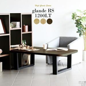 センターテーブル 片側 120cm 角丸 ローテーブル 座卓テーブル テーブル 無垢 木製 おしゃれ 北欧 モダン|arne