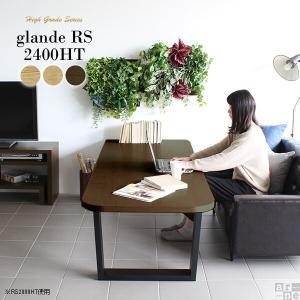 センターテーブル 無垢 机 リビングテーブル 日本製 大きい オフィス ソファテーブル モダン 片側 角丸|arne