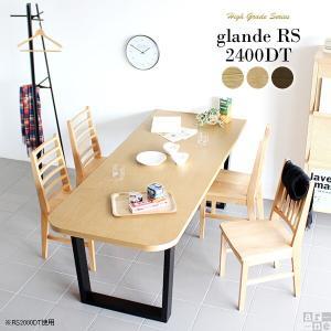 ダイニングテーブル パソコンデスク 片側 机 木製 角丸 大きい オフィスデスク リビング おしゃれ モダン|arne