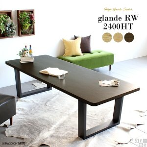 センターテーブル リビングテーブル 机 オフィス 無垢 大きい ソファテーブル 角丸 日本製 ウォールナット モダン|arne
