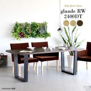 ダイニングテーブル 木製 大きい パソコンデスク リビングテーブル オフィスデスク 角丸 机 おしゃれ モダン|arne