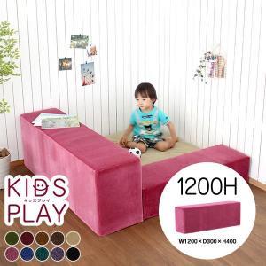 赤ちゃん プレイマット おしゃれ キッズサークル クッション ベビー 日本製 おしゃれなベビーサークル arne