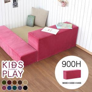 プレイマット ベビー 子供 リビング おしゃれ クッション 日本製 キッズスペース ブロック キッズコーナー arne