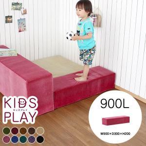 プレイマット ベビー おしゃれ 200 赤ちゃん 日本製 クッション ベビーマット 北欧 キッズブロック 長方形 arne
