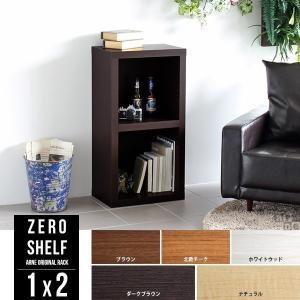 シェルフ 本棚 ラック 棚 キャビネット リビング収納 ディスプレイラック 完成品 ナチュラル 本箱 日本製 arne