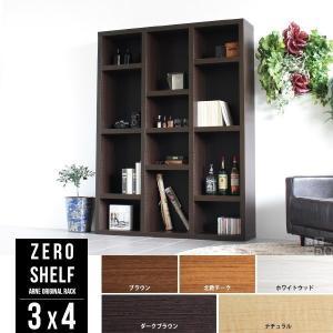 本棚 完成品 ハイタイプ おしゃれ 北欧 白 木製 大容量 安い 壁面 インテリア 収納 ブックシェルフ 幅130 arne