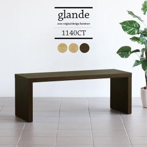 glandeCT