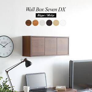 ウォールシェルフ 戸棚 吊戸棚 キッチン 壁面ラック ウォールボックス 壁掛け 棚 扉付き 収納 石膏ボードの写真