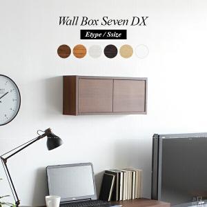 ウォールシェルフ ウォールラック ウォールボックス ラック 棚 おしゃれ カフェ オープンラック Wall Box Seven DX E 単品S arne