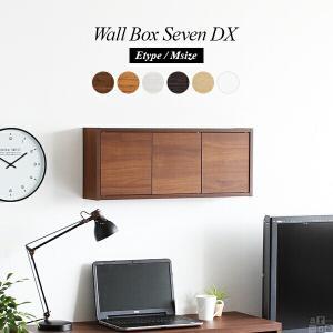ウォールシェルフ 壁 取り付け 棚 キッチン リビング 吊戸棚 壁面ラック 壁掛け 棚 扉付き 収納 石膏ボードの写真