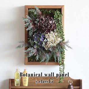 フェイクグリーン 壁掛け アジサイ 造花 インテリア おしゃれ 壁 大きい 光触媒 花 垂れ フェイクフラワー あじさい|arne