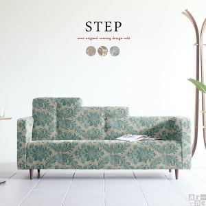 3人掛けソファー 日本製 三人掛けソファー 三人掛け ソファ おしゃれ Step 3P ダマスクA|arne