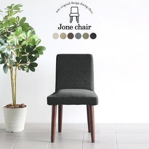 ダイニングチェア 業務用 おしゃれ カフェ 木製 ダイニング チェアー 食卓椅子 一人掛け 北欧 シンプル 1脚|arne