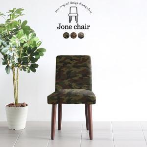 ダイニングチェア 業務用 コンパクト おしゃれ カフェ 木製 ダイニング チェアー 食卓椅子 一人掛け 1脚 シンプル|arne