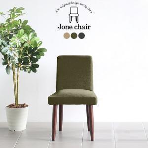 ダイニングチェア 業務用 コンパクト おしゃれ カフェ 木製 ダイニング チェアー 食卓椅子 座面高45cm|arne