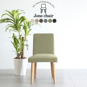 ダイニングチェア 業務用 木製 座面高45cm ダイニング チェアー 食卓椅子 シンプル 一人掛け 1脚|arne
