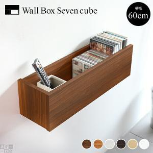 ウォールシェルフ ミニ ボックス 石膏ボード 壁掛け 棚 収納 シェルフ 木製 ラック 壁 フック リビング収納|arne